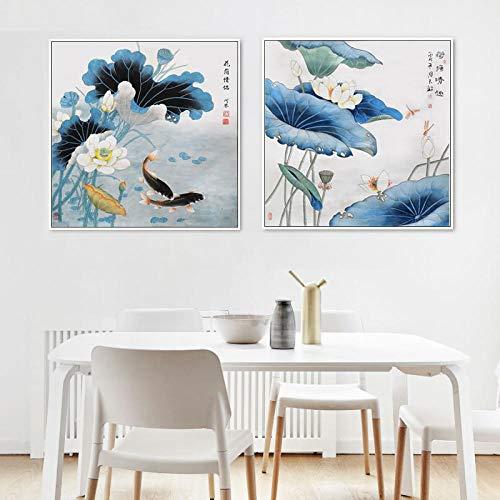 woplmh Gedicht Koi Chinesische Malerei Sommer Lotus Kunst Wandbilder Klassischen Asiatischen Stil Gemälde 2 Stücke-50x50 cmx2 / kein Rahmen