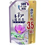 レノア超消臭 1WEEK リラックスアロマの香り つめかえ用 超特大サイズ 1390ml
