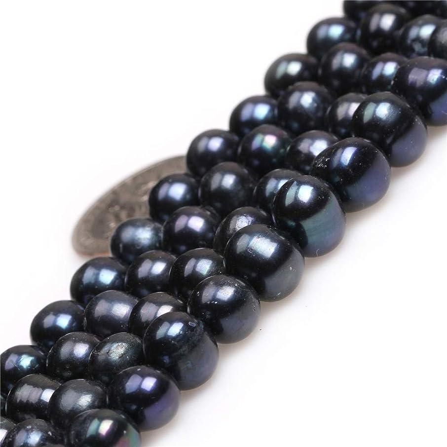 7-8mm Black Blue Freshwater Cultured Pearl Beads for Jewelry Making Gemstone Semi Precious 15