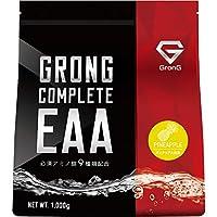 GronG(グロング) COMPLETE EAA 必須アミノ酸 パイナップル風味 1kg