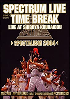 SPECTRUM LIVE/TIME BREAK~Spectalism 2004~ [DVD]