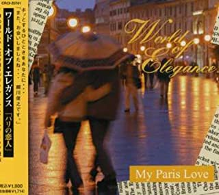World of Elegance「パリの恋人-My Paris Love-」