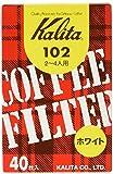 カリタ コーヒーフィルター 102濾紙 2~4人用 ホワイト (#11039) 40枚入x10