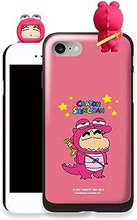 10eb427afd 〈iPhone7/8・アイフォン7/8〉 クレヨンしんちゃん 6種類 フィギュア カード