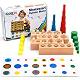 Cylinder Montessori Blocks Knobbed Cylinders Wooden Materials Baby Game Ball Mini Stacking Miniatures Color Early Development Toys Toddler Colors