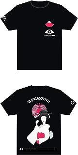 Cherry Blossom Geisha Ukiyo Painting Patterns Black Tee T-Shirt for Men and Women