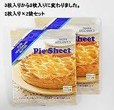 ベラミーズ パイシート 150g×2枚 ×2袋 【冷凍】