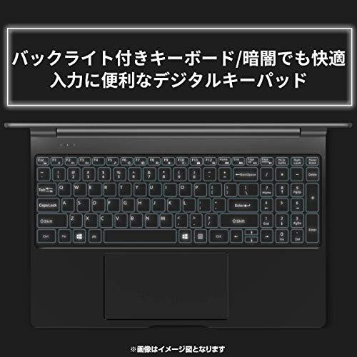 【WPSOffice付】【Win10搭載】wajunPro-X10/第5世代CoreM5-5Y511.1GHz/大容量メモリー:8GB/大手メーカーSSD:512GB/15.6型フルHD液晶/Webカメラ/10キー/USB3.0/miniHDMI/無線機能/Bluetooth/バックライト付きキーボード/リカバリーUSBメモリー付属/超軽量大容量バッテリー搭載/ノートパソコン(SSD