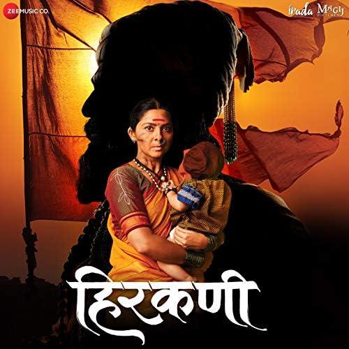 Amitraj