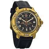 Vostok Komandirskie #819630 Commander Genuine 2414 Movimiento Ruso Ejército Reloj de pulsera mecánico