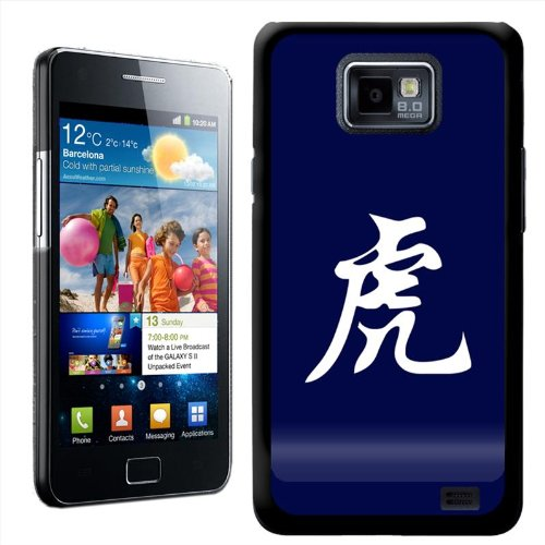 Fancy A Snuggle beschermhoes voor Samsung Galaxy Fame S i9100 (harde schaal, rugdeksel om op te steken, motief Chinese sterrenbeeld jaar van de tijger)