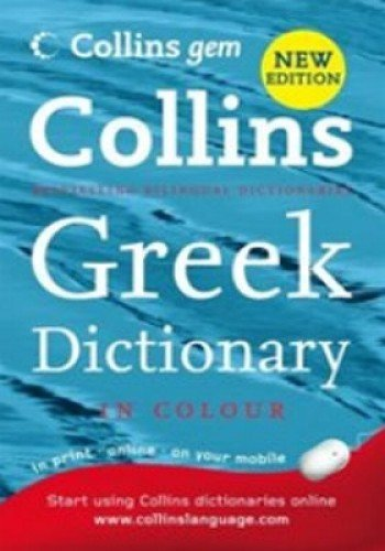 Collins Greek Gem Dictionary: The World's Favourite Mini Dictionary (Collins Gem)