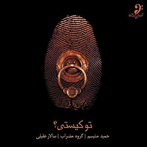 Salar Aghili, Hamid Motebassem & Mezrab Band