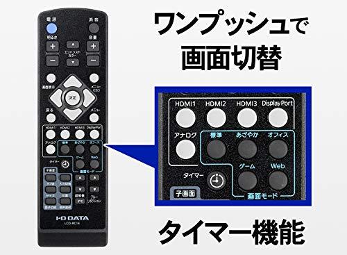 I-ODATA(アイ・オー・データ)『EX-LD4K432DB』