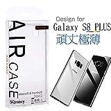 Galaxy S8 Plus ケース 透明 クリア カバー phone case 薄型全面保護 防水TPUソフトシリコン 耐衝撃 一体型 人気 メッキ加工 品質アンチグレアTPU素材を使用した耐水、防指紋、散熱加工の薄型、軽量TPUケース (A5, S8 PLUS)