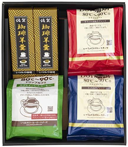 いづみやコーヒーロースターズ いづみやコーヒー ギフトセット ドリップカフェ8袋×3種、コーヒーようかん2本