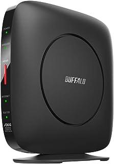 バッファロー WiFi ルーター 無線LAN 最新規格 Wi-Fi6 11ax / 11ac AX3200 2401+800Mbps 日本メーカー 【iPhone12/11/iPhone SE(第二世代) メーカー動作確認済み】 WSR-320...