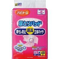 【まとめ買い】ハビナース 尿とりパッド 女性用 48枚入り【×2個】