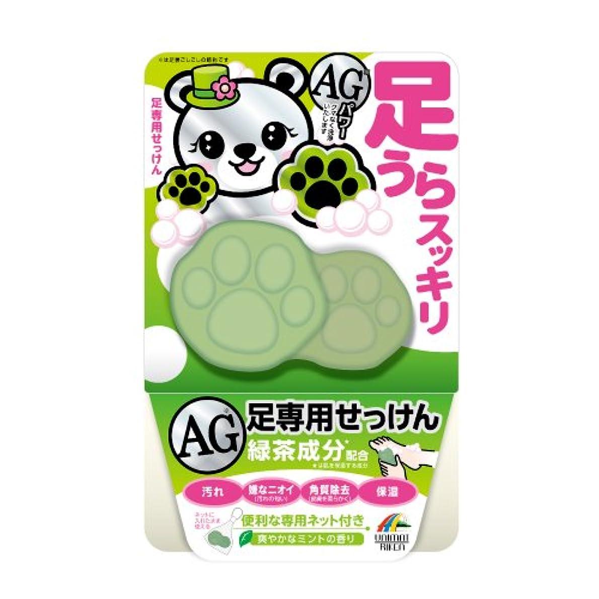 入場月パースユニマットリケン 足裏スッキリAG石鹸(緑茶成分配合) 70g