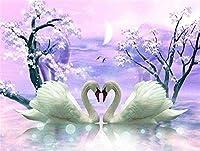 大人のために刻印されたクロスステッチキット初心者-白鳥-DIY刺繡スターターキット11Ctクラフト刻印されたクロスステッチ用品針仕事結婚式16X20インチ
