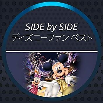 Side by Side - ディズニーファン ベスト