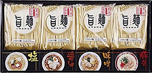 福山製麺所「旨麺」8食 【ラーメン セット 詰め合わせ ギフト おすすめ 人気 国産】