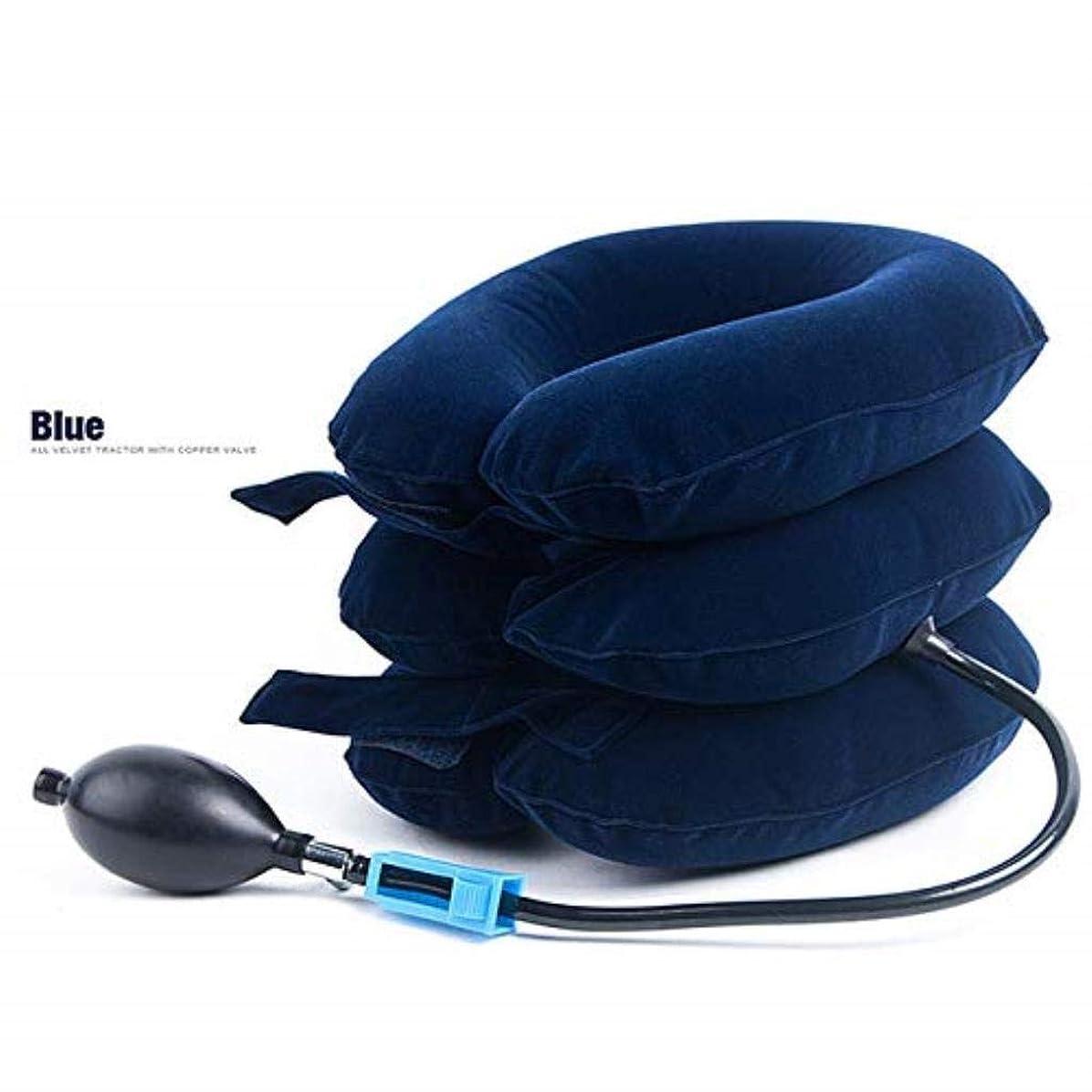 凍るジャーナル硫黄首のマッサージャー、膨脹可能なマッサージの首の枕、頚部頚部牽引装置、背部/肩の首のマッサージャー、ヘルスケア (Color : Biue)