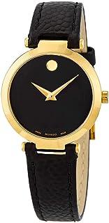Movado Museum Classic Quartz Black Dial Ladies Watch 0607347