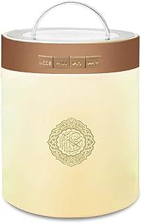 SQ112 Muslim Gift The Koran BT Connection Colorful Lighting Speaker