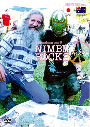 NIMBIN ROCK'S ニンビンロックス [World Hemp Treasure EPISODE 2 ワールドヘンプトレジャー エピソード2] [DVD]