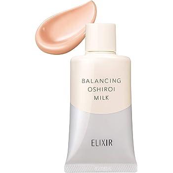 ELIXIR REFLET(エリクシール ルフレ) バランシング おしろいミルク C 通常品 35g