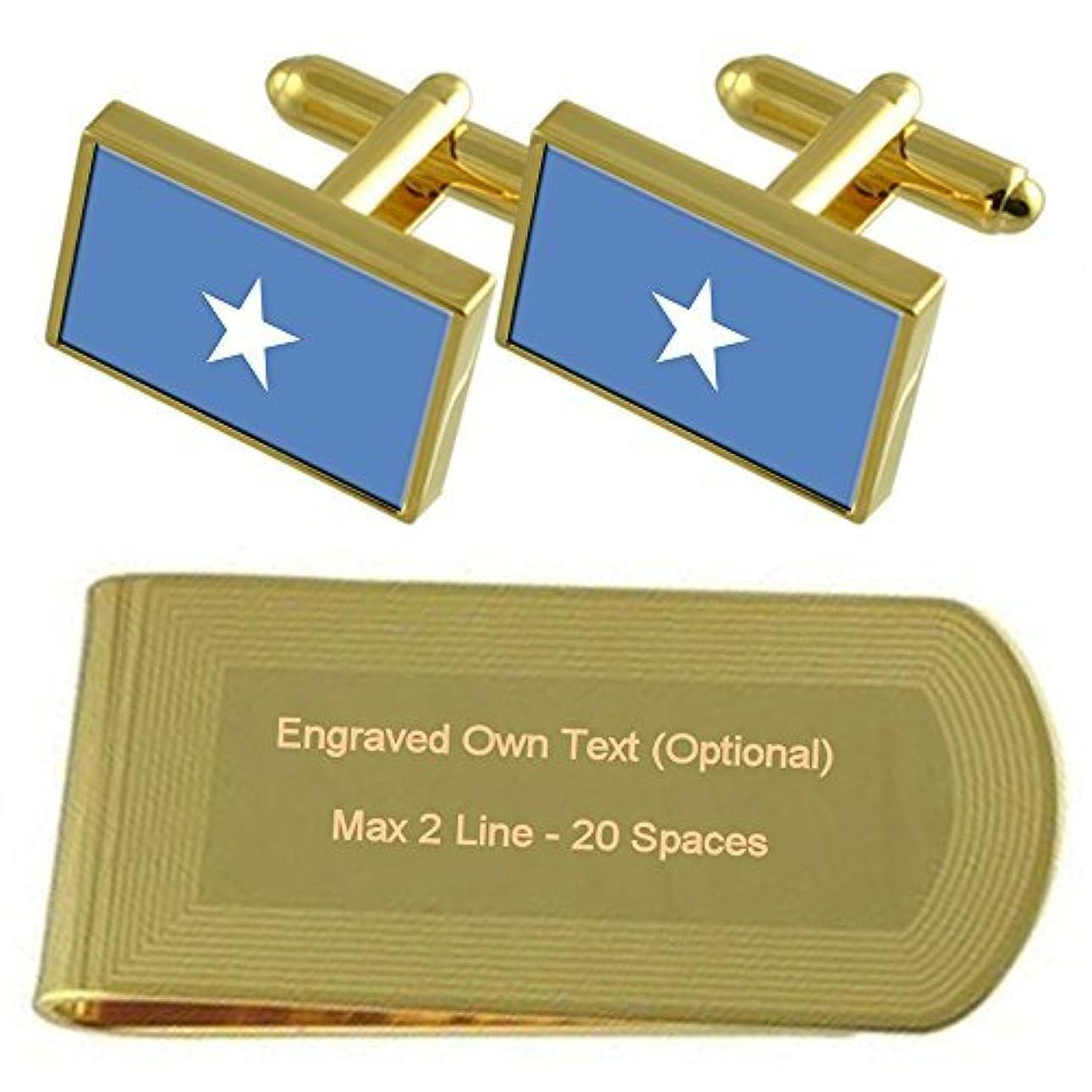 桁文言ステッチソマリアの国旗のゴールド?トーン カフスボタン お金クリップを刻まれたギフトセット