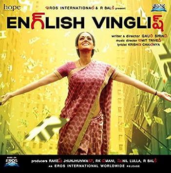 English Vinglish (Telugu)
