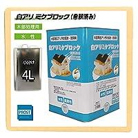 白アリ 防除剤 ミケブロック (希釈済) 4L/