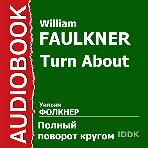 Turn About audiobook cover art