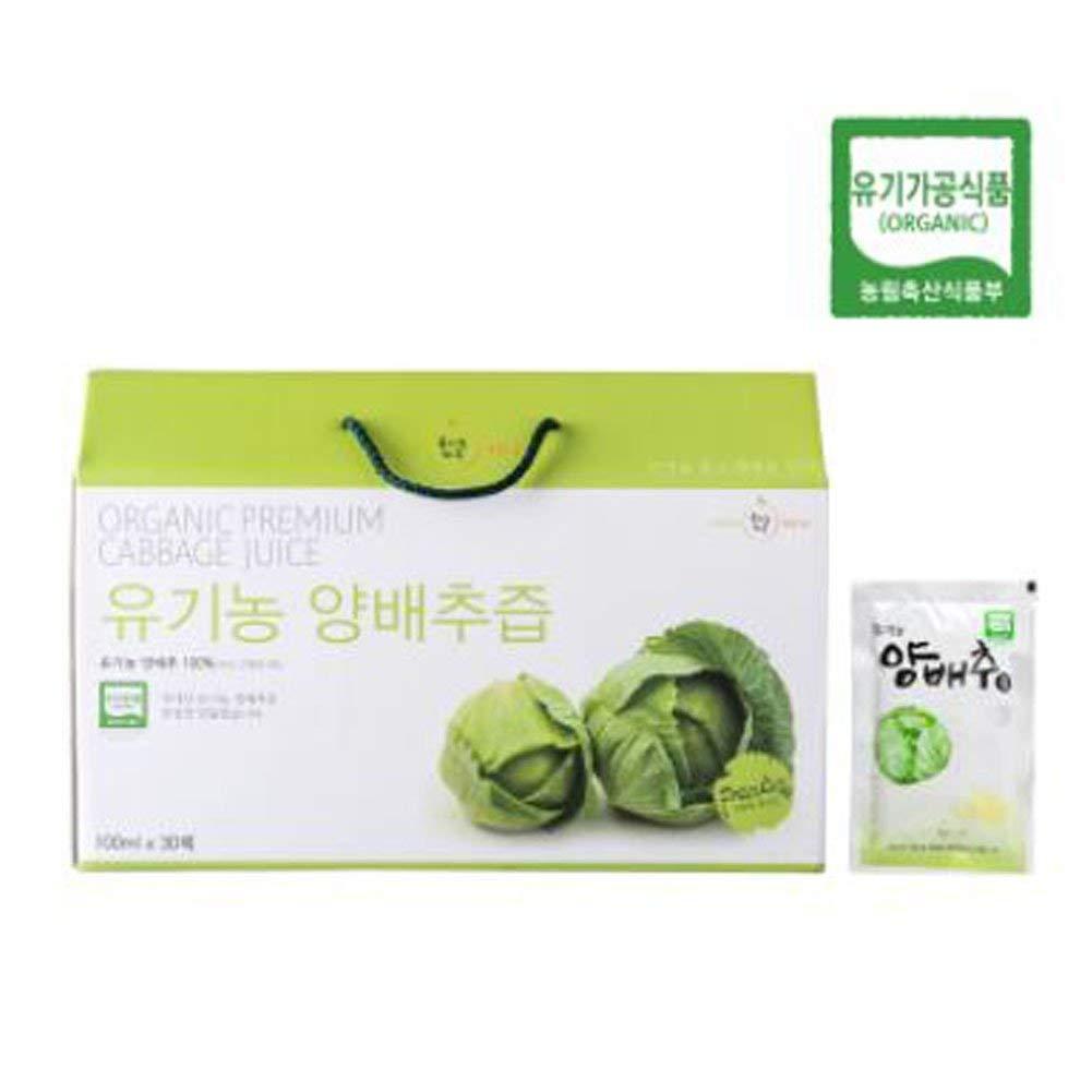 Organic Maru 30 years cabbage box Gif juice Super-cheap 1 Max 69% OFF pack