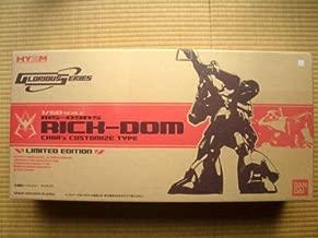 Gundam HY2M MS-09RS Char's Rick-Dom Scale 1/60