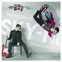 Snatchaway / Diver's High(DVD付)(スマプラ対応)