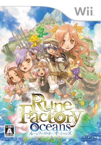 Rune Factory Oceans[Import Japonais]