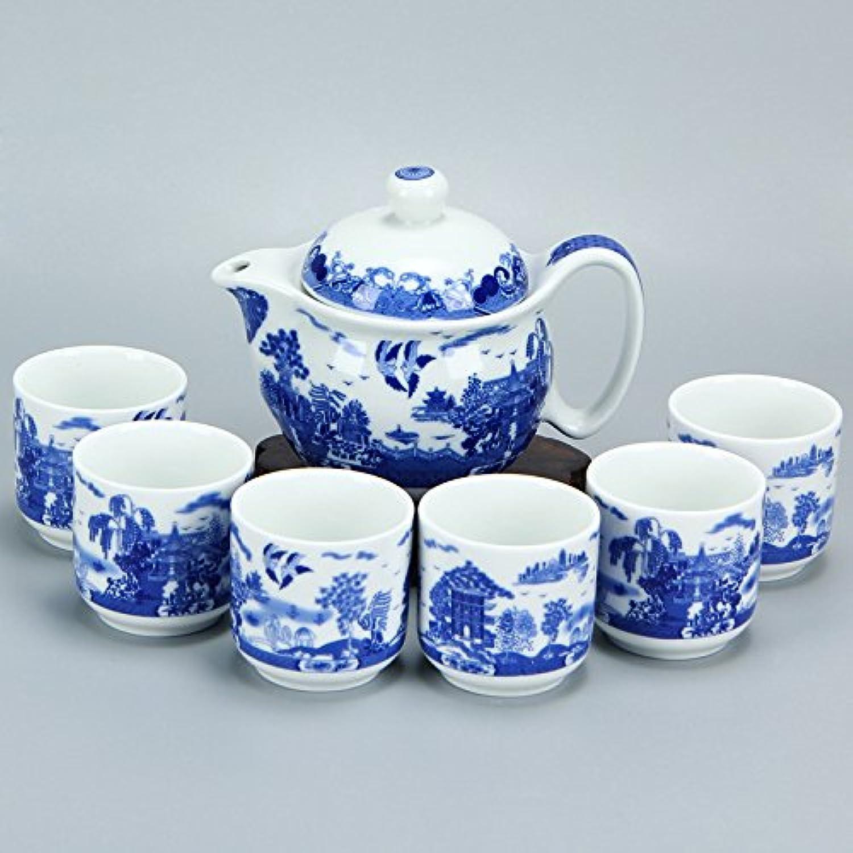 mejor marca CUPWENH Kung Fu Tea Tea Tea Set, Azul Y blancoo De Doble Capa De Porcelana, Porcelana, Regalo Juego De Té (1 Ollas, 6 Tazas),E,Juego De Té, Juego De Café  en stock