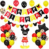 Cartoon Mouse Birthday Party Supplies Kit for Miokey Theme Birthday Decorations, Red Black Yellow Dots Balloons Happy Birthday Banner Welcome Hanger Birthday Party Favors Decorations for Boys&Girls