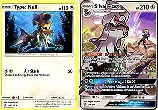 Pokemon Evolution GX Set - Silvally GX 184/236 - Sun Moon Cosmic Eclipse - Ultra Rare - 2 Card Lot