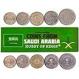 5 Monete Diverse - Vecchia Valuta Estera Araba Saudita Da Collezione Per Collezionismo Di Libri - Unico Set Di Soldi Del Mondo - Regali Per Collezionisti