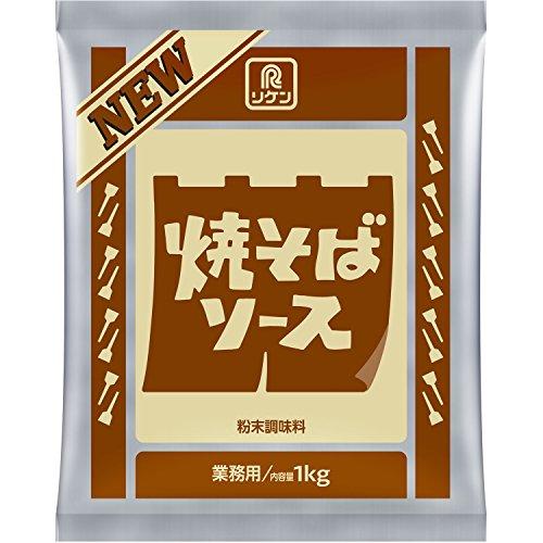 リケン 焼きそばソース(粉末) 1kg