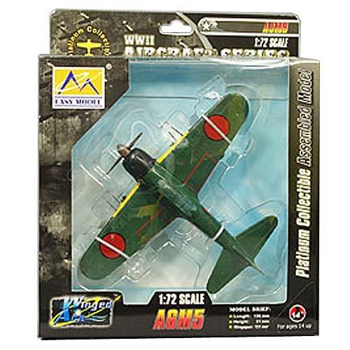 A6M5 Zero 203rd Flying Group Tanimizu Kagoshima