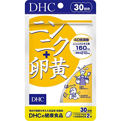 DHC DHC DHC ニンニク+卵黄 30日分 袋60粒