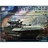 パンダホビー 1/35 T-15 アルマータ オブイェークト149 プラモデル PNH35017