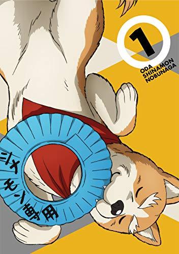 織田シナモン信長 1 BD [Blu-ray]