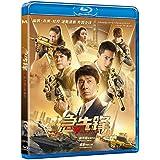 Vanguard (Region A Blu-ray) (Hong Kong version / English Subtitled) 急先鋒