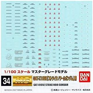 Bandai Hobby Gd-34 Mg Strike Noir Bandai Decal (Bag/6)